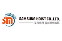 17--Samsung-hoist-Logo