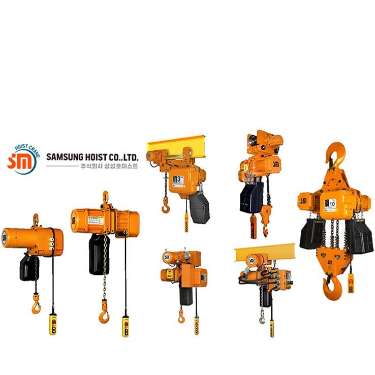 Electrical Chain Hoists